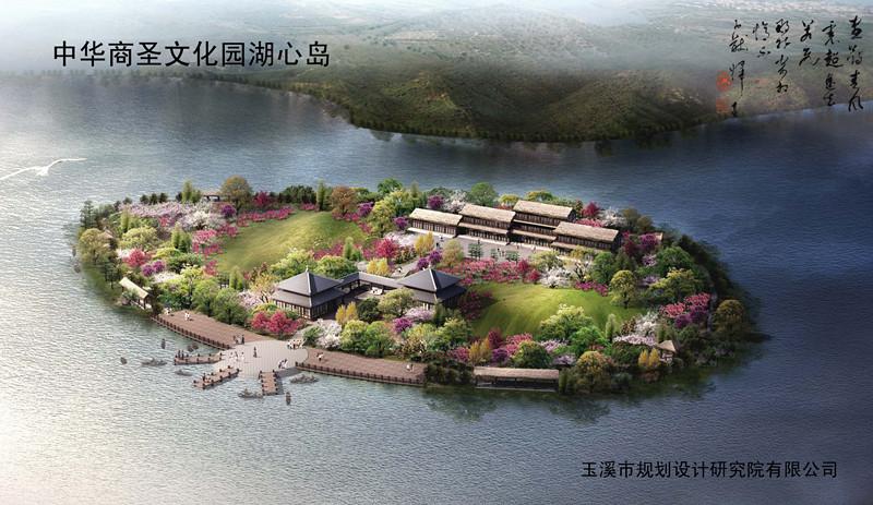 中华商圣文化园湖心岛.jpg