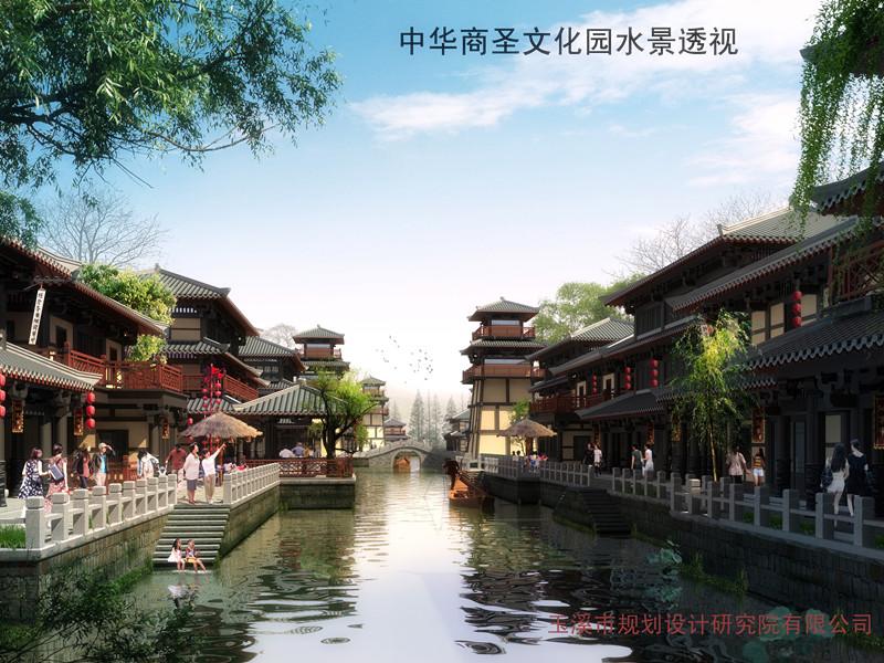 中华商圣文化园水景.jpg