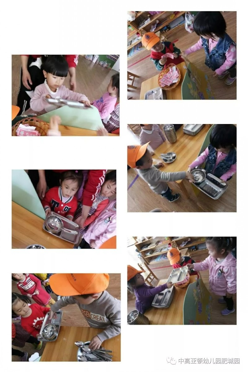 conew_8.webp.jpg