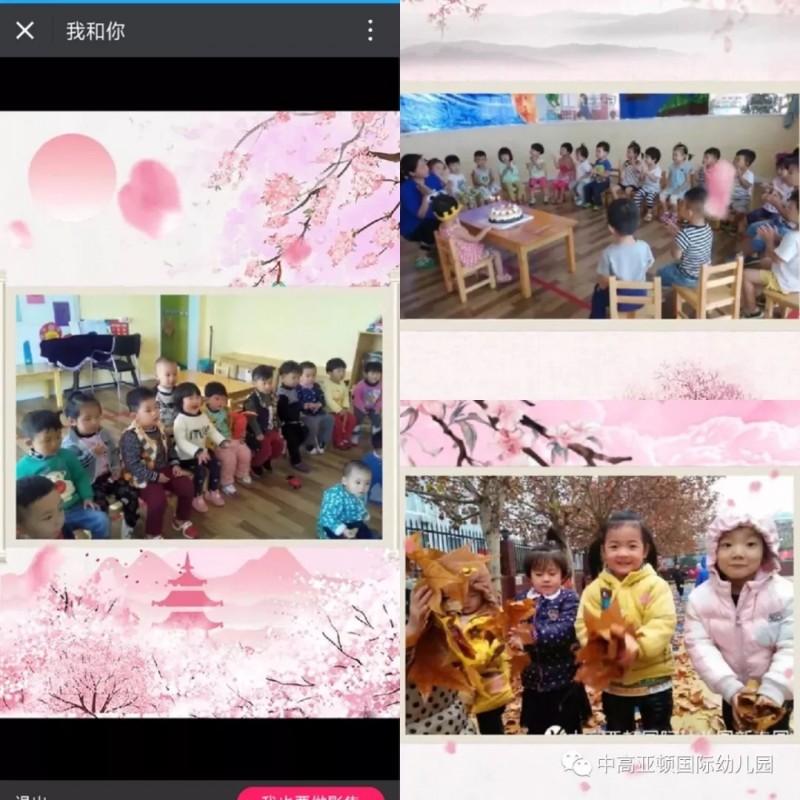 conew_3.webp.jpg
